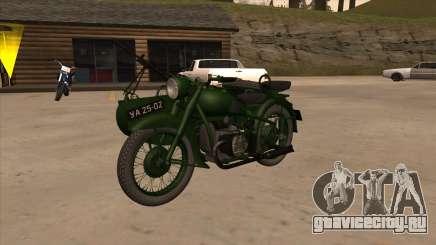 М-72 для GTA San Andreas