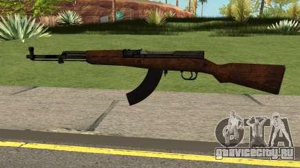 Insurgency SKS Extended для GTA San Andreas
