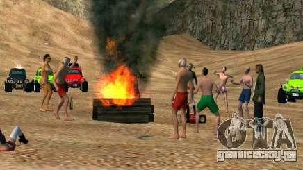 Пляжная вечеринка для GTA San Andreas