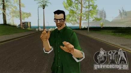 Toni with Big Smoke Body для GTA San Andreas