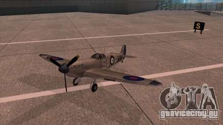 Рустлер - Спитфайр МК1 для GTA San Andreas
