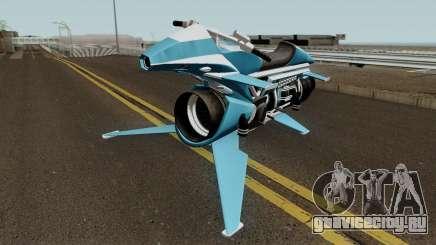 Oppressor MK II GTA V для GTA San Andreas