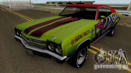 Chevrolet Chevelle SS Burgershot 1970 для GTA San Andreas