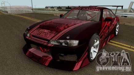 Nissan Silvia S14 Drift X 1998 для GTA San Andreas