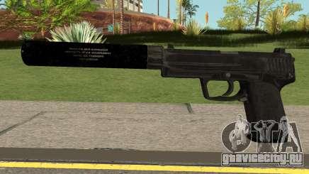 COD-MWR USP45 Suppressed для GTA San Andreas