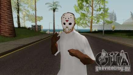 Toni New Outfit 1 для GTA San Andreas