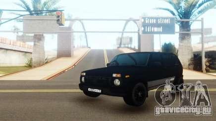 ВАЗ 2131 Black Edition для GTA San Andreas