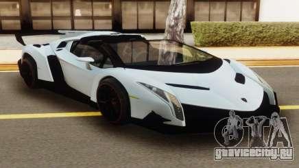 Lamborghini Veneno Roadster 2016 для GTA San Andreas