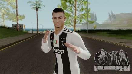 Cristiano Ronaldo Juventus для GTA San Andreas