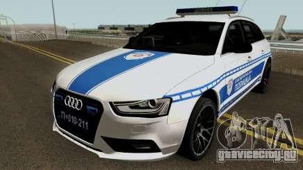 Audi A4 Avant Serbian Police для GTA San Andreas