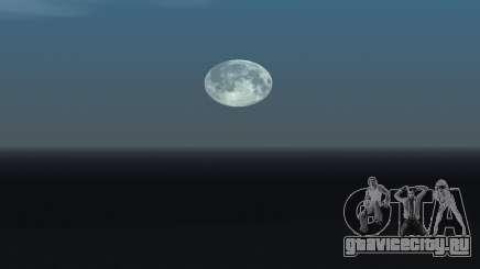 Moon HD для GTA San Andreas