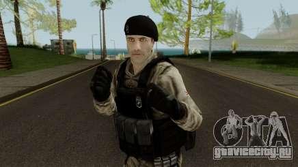 SKIN PETO PMBA для GTA San Andreas