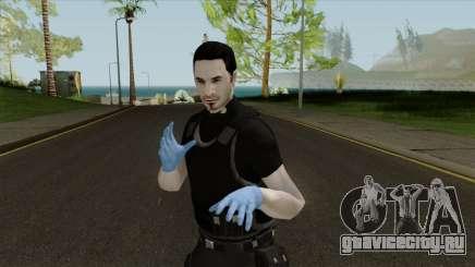 Payday Skin для GTA San Andreas