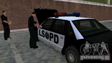 Оживление полицейского участка LSPD для GTA San Andreas