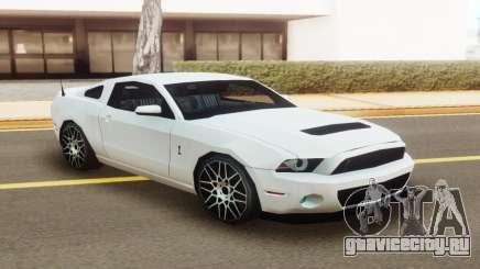 Ford Shelby 2013 для GTA San Andreas