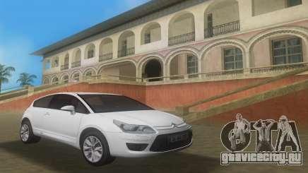 2010 Ситроен С4 ВТС для GTA Vice City