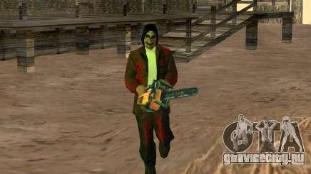 Тайна горы Чилиад для GTA San Andreas