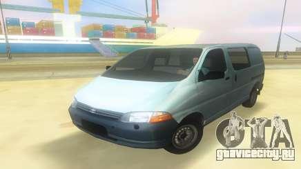 Тойота Granvia В Команде для GTA Vice City