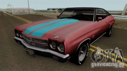 Chevrolet Chevelle SS Normal 1970 для GTA San Andreas
