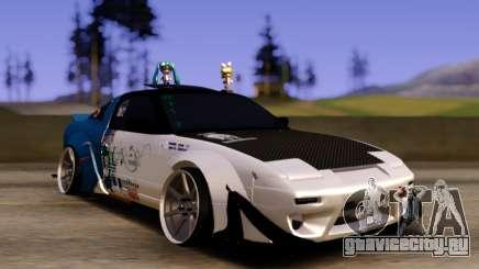 Nissan 180SX Tuned для GTA San Andreas