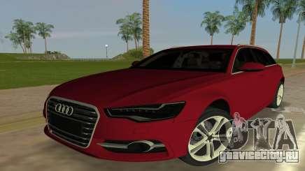 2014 Audi S6 Avant для GTA Vice City