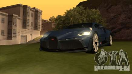 Bugatti Divo 2018 для GTA San Andreas