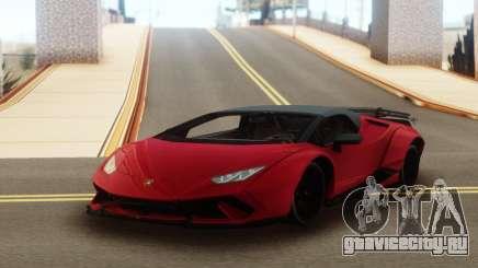 Lamborghini Huracan Supercar для GTA San Andreas