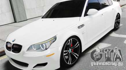 BMW M5 E60 White Stock для GTA 4