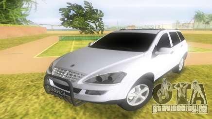 Новые Санг Йонг Кайрон 2013 для GTA Vice City