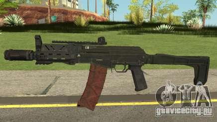 COD:O AK74U для GTA San Andreas