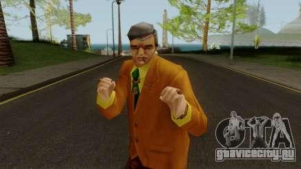 PS2 LCS Beta R.C Hole для GTA San Andreas