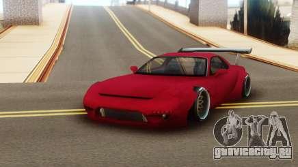 Mazda Rx-7 Coupe для GTA San Andreas