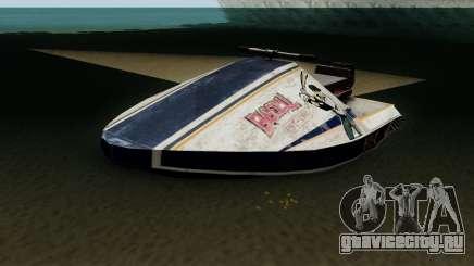 PUBG Aquarail для GTA San Andreas