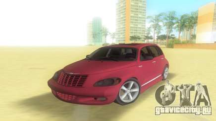 2004 Крайслер ПТ Крузер ГТ для GTA Vice City