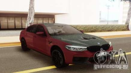 BMW M5 F90 Tuning для GTA San Andreas