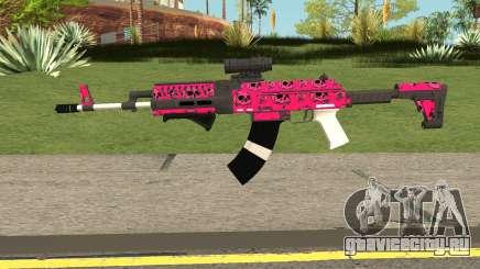 Gunrunning Assault Rifle Mk2 GTA V Pink Skull для GTA San Andreas