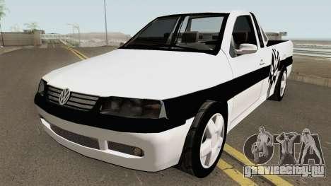 Volkswagen Saveiro G3 Tunable для GTA San Andreas