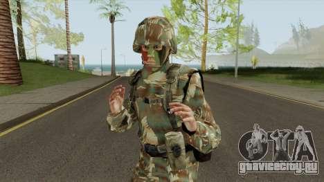 SKIN Fuzileiro Naval Marinha do Brasil для GTA San Andreas