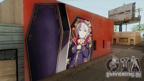 Syoko Hoshi Mural для GTA San Andreas