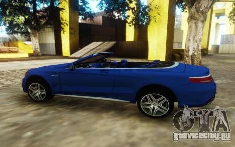 Mercedes-Benz S63 для GTA San Andreas