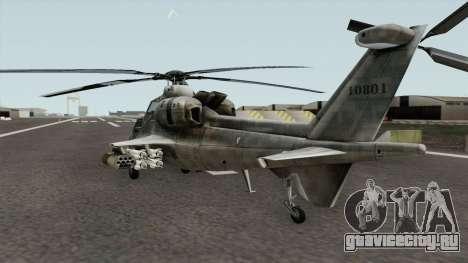Z-10 для GTA San Andreas