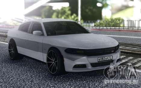 Dodge Charger RT 2016 для GTA San Andreas