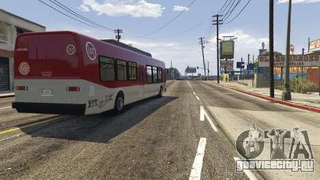 LSTransit Bus Mod 1.0 beta для GTA 5