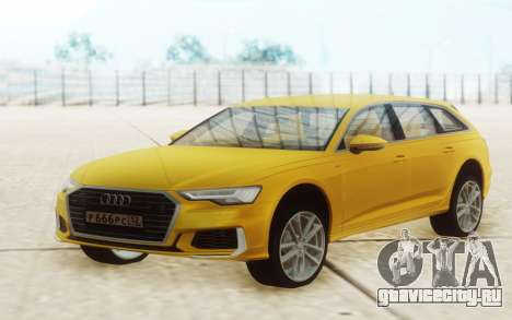 Audi A6 2019 для GTA San Andreas