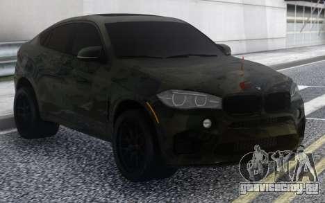 BMW X6 для GTA San Andreas