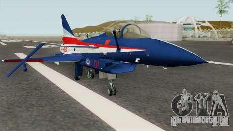 Chengdu J-10 ADT для GTA San Andreas