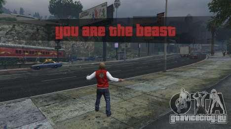 The Beast Mod 1.2 для GTA 5