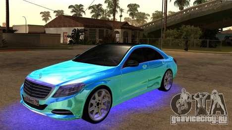 Mersedes-Benz s63 w222 Bulkin Amoral v 1.2 для GTA San Andreas