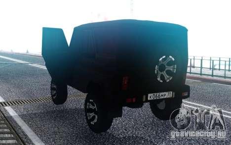 УАЗ Хантер Сани ФСБ для GTA San Andreas