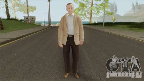 Stan Lee для GTA San Andreas